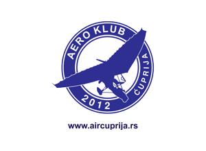 aero_banner