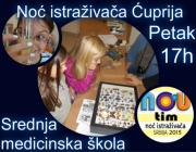 NI2015 Ćuprija